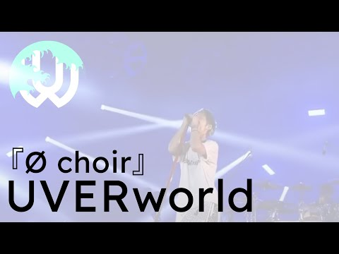UVERworld - Ø choir (sub español/english subs)