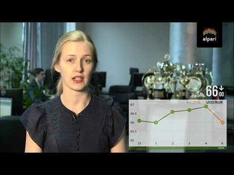 Курс евро снижается на открытии торгов