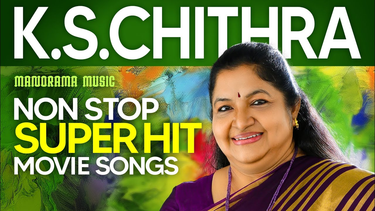 Non Stop Super Hit Movie Songs | K S Chithra | Chithra Juke Box | Malayalam Film Songs