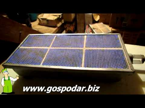 Газовая инфракрасная горелка Nurgaz Kamp Soba - YouTube