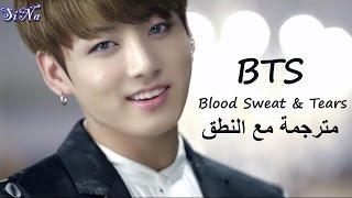 BTS -  Blood Sweat & Tears ( Arabic sub ) نطق + ترجمة