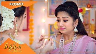 Chithi 2 - Promo | 06 Feb 2021 | Sun TV Serial | Tamil Serial