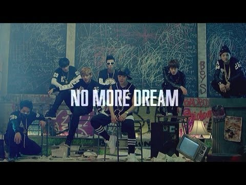 BTS (방탄소년단) 'No More Dream' Official Teaser #1