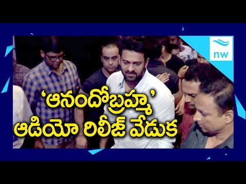 Prabhas As Special Guest For Anando Brahma Audio Launch Event | Tapsee |  New Waves