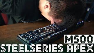 SteelSeries APEX M500: прокачанная классика