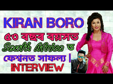 Exclusive interview Kiran Boro - 53 Age Assam women Shining in Durban, South Africa in Fashion.