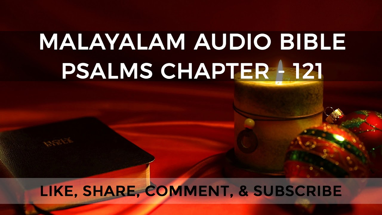 Psalms Chapter - 121