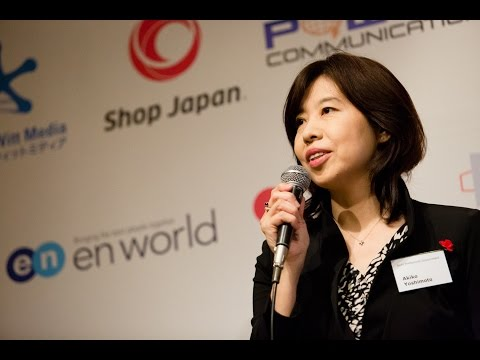 Diversity in the Workplace by Akiko Yoshimoto, Vice-Governor, Aichi-Prefecture, Japan