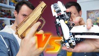 как сделать из лего пистолет макарова