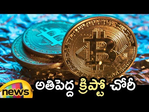 Delhi Based Bitcoin Exchange Loses Bitcoins Worth Rs. 22 Crores | Coinsecure | Mango News Telugu