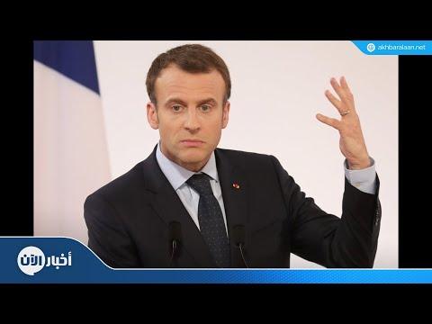 فرنسا تبدي استعدادها لمساعدة كوريا الشمالية في نزع النووي  - نشر قبل 2 ساعة