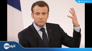فرنسا تبدي استعدادها لمساعدة كوريا الشمالية في نزع النووي