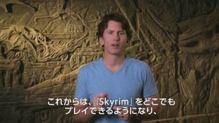 Elder Scrolls V Skyrim - Nintendo Switch Trailer