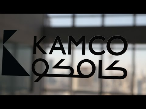 Kamco's strategy