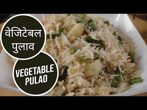 Vegetable Pulao - YouTube