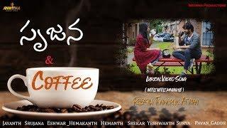 Srujana and Coffee Short Film Telugu 2019  || Anwitha Creations || Jayanth &Srujana
