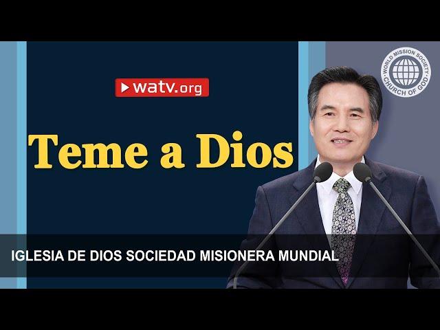 Teme a Dios 【Iglesia de Dios sociedad misionera mundial, Ahnsahnghong, Dios Madre】