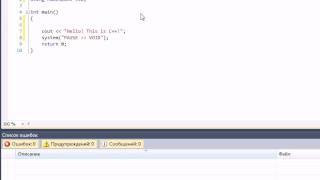 Обучение C++. Урок 2. Комментарии. Переменные. Основы