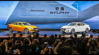 Watch Nissan unveil the all-new Sylphy at Auto Shanghai 2019 (full press conference).