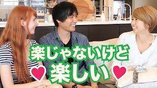 国際結婚あるある PART 2! Rachel & Junに聞いてみた⭐️〔#470〕 thumbnail