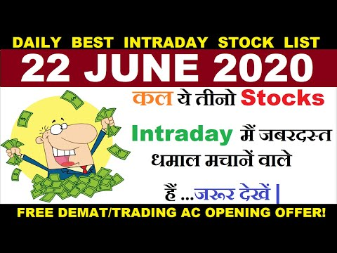 Best intraday trading stocks for 22 June 2020 | Intraday trading strategies | live intraday trading