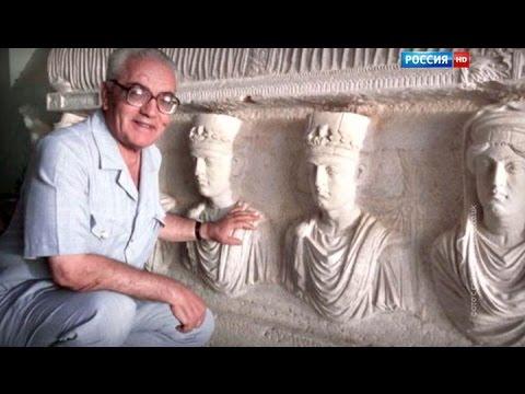 Жизнь за историю: хранитель Пальмиры не выдал боевикам сокровища