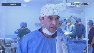Уникальная хирургическая операция в Бухаре