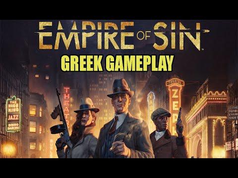 Γνώρισα τον Αλ Καπόνε - Empire of Sin  Greek Gameplay 