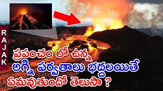 What Happen When VOLCANO Eruption?