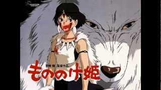 Princess Mononoke Soundtrack - Tatari Gami