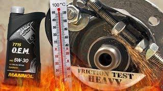 Mannol 7715 O.E.M 5W30 Jak skutecznie olej chroni silnik? 100°C