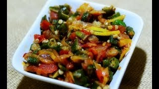 Bhindi Masala Recipe Video