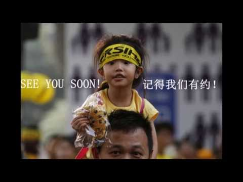 MALAYSIA BERSIH 5 UNOFFICIAL THEME SONG 2016 - DREAM IT POSSIBLE