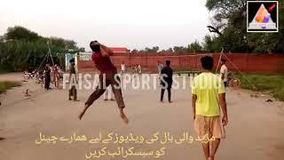 Chak no 10 remount depot vollyball match vs chakian Vollyball  team, malik chand