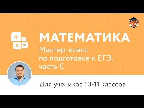 Национальный Открытый Университет ИНТУИТ