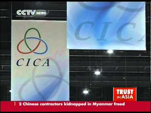 Two-day CICA summit begins in Shanghai