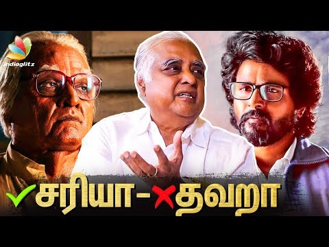 Who's More Disappointed : Producers or Audiences ? | Abirami Ramanathan | Vijay Sethupathi & Siva