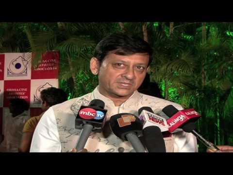Orissa Cine Artists Association 2017