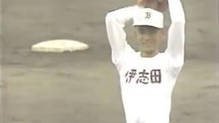 1993年神奈川予選湘南が伊志田高校を下す。エース成瀬。