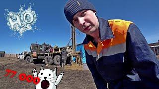 ПЕРЕЕЗД ИЗ ГОРОДА В ДЕРЕВНЮ / Как нам бурили скважину за 77000 рублей в дом в деревне