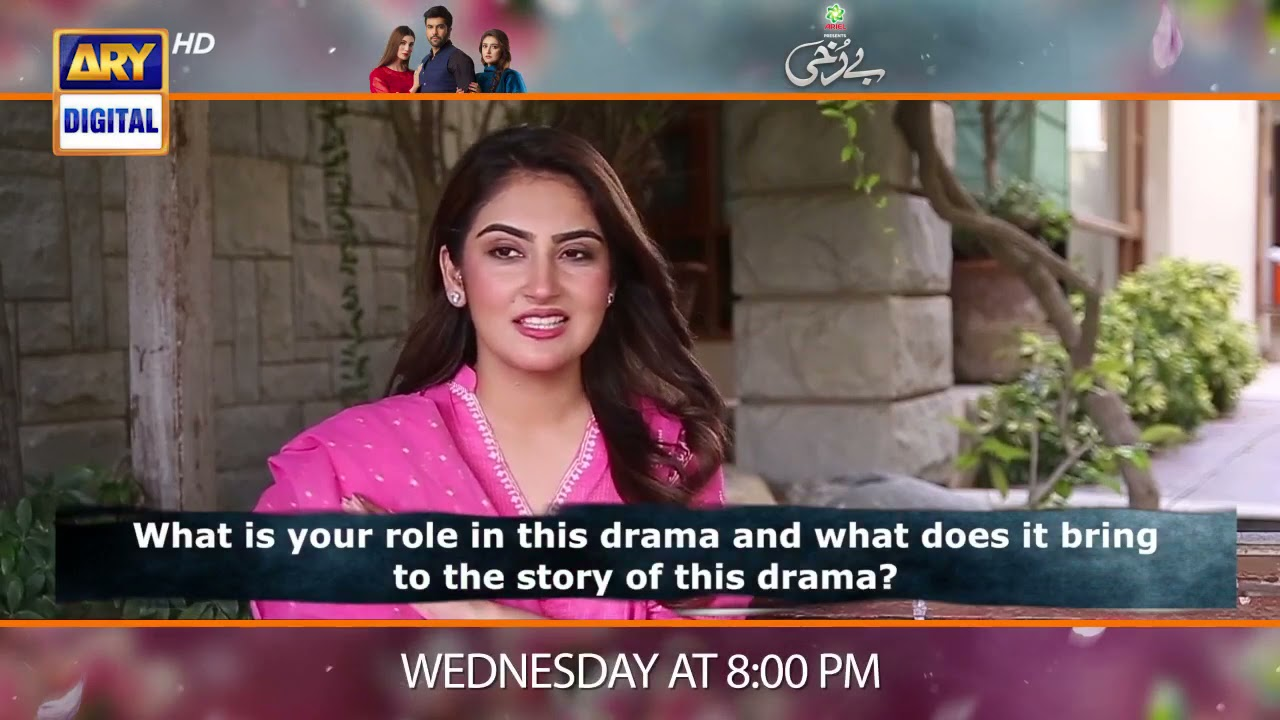 Download We asked Hiba Bukhari about her character in #Berukhi Watch this BTS to find out what she had to say