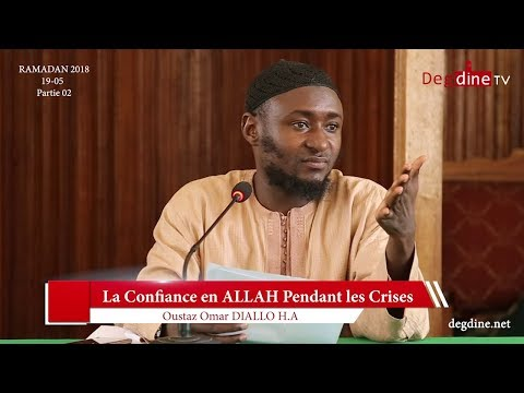 Conférence Ramadan 2018 | La Confiance en Allah Pendant les Crises_02 | Oustaz Omar DIALLO