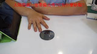 121~偏光鏡片二部曲太陽眼鏡一定要偏光嗎它有什麼缺點