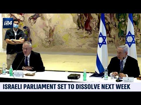 Israel Parliament Set To Dissolve Next Week