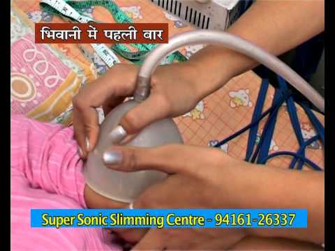 Health Tips :  A TVC For Super Sonic Slimming Center, by Deep Communication