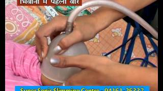 Video Health Tips :  A TVC For Super Sonic Slimming Center, by Deep Communication download MP3, 3GP, MP4, WEBM, AVI, FLV Juli 2018