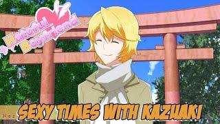 SEXY TIMES WITH KAZUAKI - Holiday Star Extras