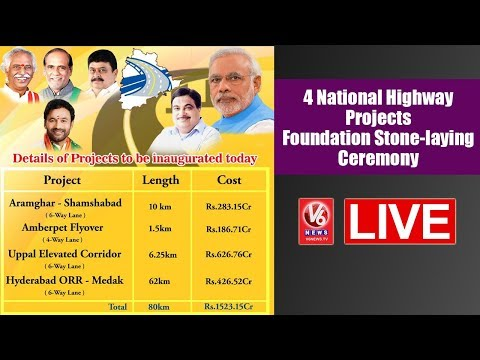 4 National Highway Projects Foundation Stone-laying Ceremony- Live | Hyderabad | V6 News