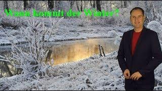 Wo steckt eigentlich der Winter? Wann kommen Schnee und Kälte nach Deutschland? (Mod.: Dominik Jung)