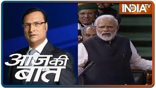 Aaj Ki Baat Rajat Sharma Ke Saath | February 6th, 2020